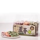 【村家味】蘆薈蕾絲麵-綜合口味(1000g/包)_(紫地瓜/胡蘿蔔(南瓜)/綠藻)