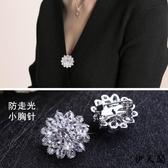 【伊人閣】小胸針高端胸花配飾領口別針絲巾扣