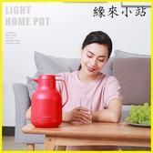 保溫壺  燒水壺保溫水壺保溫壺家用熱水瓶