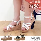 涼鞋 細帶交錯楔型涼鞋 MA女鞋 T2510