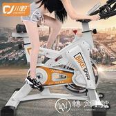 動感單車家用健身車跑步自行車室內帶音樂腳踏車運動減肥健身器材