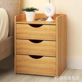 床頭櫃簡約床頭收納櫃子多功能儲物櫃臥室創意床邊小櫃子床邊櫃收納櫃 LH6903【3C環球數位館】