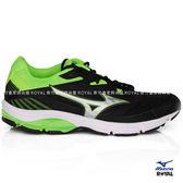 MIZUNO 新竹皇家 WAVE SURGE 黑色 螢光綠 網布 運動鞋 男款 NO.A8987