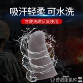 防汗指套 銀纖維超薄版吃雞手指套神器拇指套手機防汗防滑適用和平精英游戲 爾碩