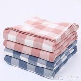 毛巾被純棉單人雙人學生薄款蓋毯透氣成人紗布床單兒童空調毯 深藏blue