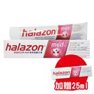 專品藥局 halazon 哈拉樂牙周護理牙膏 75ml ( 德國原裝進口 牙周病專用 )【2003824】