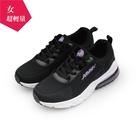 【A.MOUR 經典手工鞋】運動鞋系列-黑 / 運動鞋 / 嚴選布料 / 柔軟透氣 / DH-9115