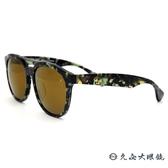APE 太陽眼鏡 日本潮流品牌 星星系列 墨鏡 BS13024 DM 迷彩 久必大眼鏡
