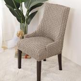 餐桌椅子套罩凳子套酒店椅套現代簡約歐式彈力套北歐風格萬能連體