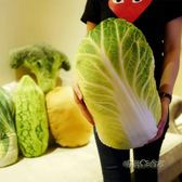 蔬菜聯盟創意仿真毛絨玩具抱枕土豆蘑菇菜娃娃女生生日禮物「時尚彩虹屋」