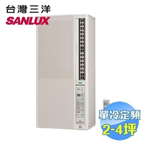 含標準安裝》台灣三洋【SA-F221FE】定頻窗型冷氣3坪電壓110V直立式