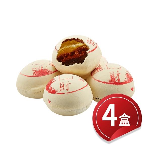 《好客-順利餅舖》椪餅(10入/盒)(黑糖5顆/原味5顆),共四盒(免運商品)_A066024