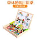 木製森林動物拼拼樂 兒童玩具 學習玩具 ...