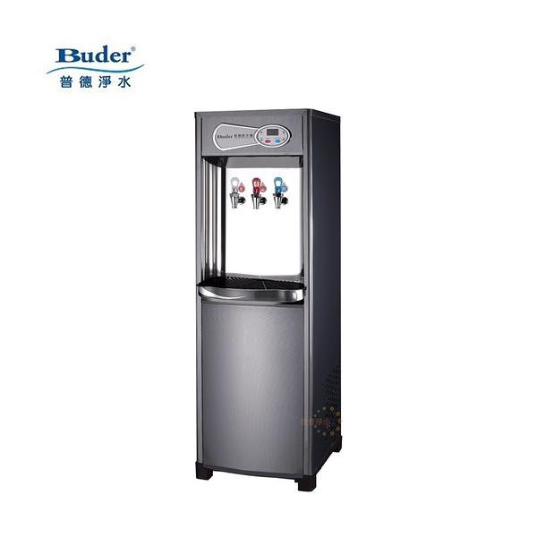 BUDER普德BD-5035冰溫熱三溫數位式熱交換型落地飲水機