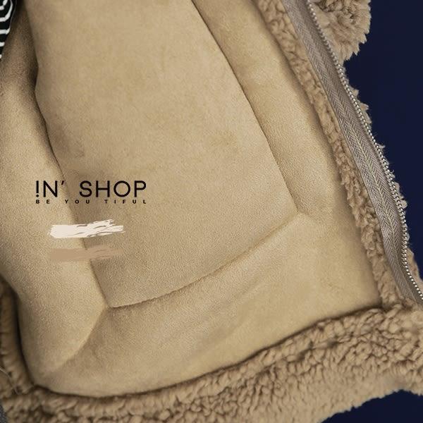 IN' SHOP-柔軟毛絨雙口袋短版外套-共2色【KT28284】