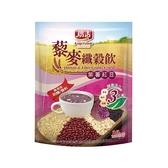 《廣吉》藜麥纖穀飲-紫薯紅豆28g*10入【愛買】