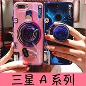 【萌萌噠】三星 Galaxy A6 A8 plus (2018) 網紅炫彩藍光 抖音同款氣囊支架相機保護殼 全包矽膠軟殼