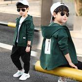 兒童外套 童裝男童外套春秋裝新款洋氣風衣夾克開衫上衣中大兒童韓版潮 布衣潮人