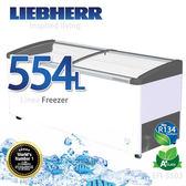 LIEBHERR德國利勃 554L弧形玻璃冷凍櫃【EFI-5503】
