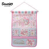【日本正版】美樂蒂 壁掛收納袋 掛袋 居家收納 收納掛袋 My Melody 三麗鷗 Sanrio- 458065