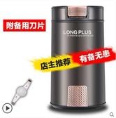 【220V電壓附轉換器】磨豆機意式咖啡磨粉機研磨機咖啡機電動家用磨咖啡豆機