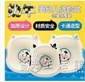 盆小臉盆可折疊盆便攜式旅行硅膠可伸縮新生兒洗臉盆收縮臉盤 小時光生活館
