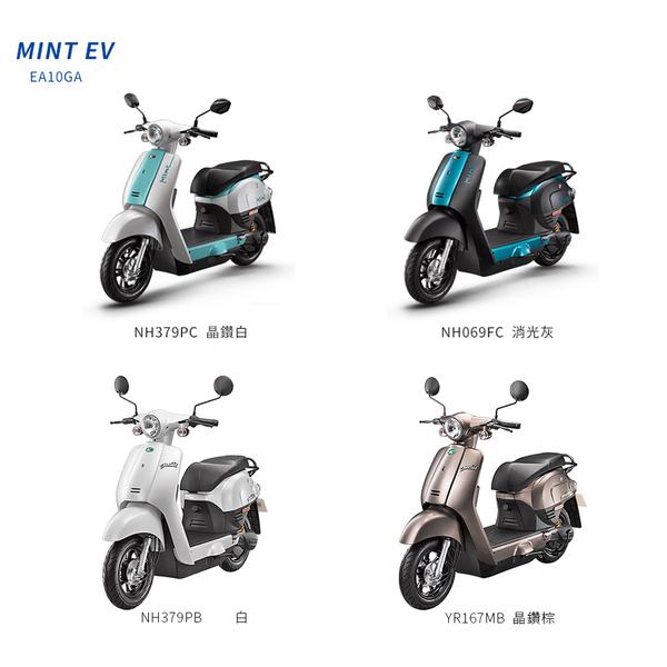 台南電動車 KYMCO MINT EV+ 光陽 電動車 EA10GA 康騏電動車】專業維修批發零售/電動機車
