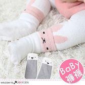 寶寶粉兔灰熊珊瑚絨連身pp褲+短襪 二件/組
