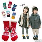 兒童聖誕卡通厚款毛圈短襪 (3雙一組) 橘魔法 Baby magic 現貨 男女童 襪子 耶誕節 聖誕 交換禮物