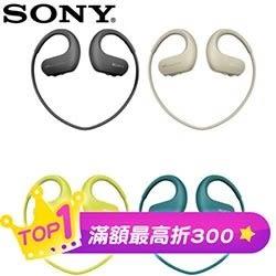 SONY 4GB 時尚藍牙運動無線隨身聽