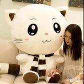 可愛貓咪毛絨玩具布娃娃大玩偶公仔抱著睡覺床上抱枕女孩生日禮物 JY2888【Sweet家居】