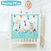 嬰兒床掛袋床頭收納袋多功能尿布收納床邊置物袋可水洗衣物整理袋 DJ12010『俏美人大尺碼』
