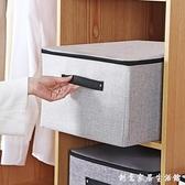 可水洗衣服收納箱布藝整理箱棉麻被子收納袋衣物儲物箱收納盒 創意家居活館