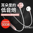 無線藍芽耳機耳掛式藍芽耳機運動入耳式重低...