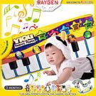玩具 兒童趣味動物音樂觸摸琴 遊戲毯