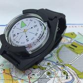 戶外探險騎行專用指南針 腕表式指南針