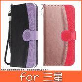 三星 Note9 Note8 S9 S9 Plus S8 Plus S8 手機皮套 化妝包造型皮套 插卡 支架 掛繩 內軟殼 皮套
