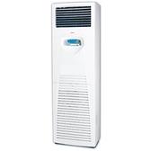(含標準安裝)萬士益變頻冷暖落地箱型分離式冷氣23坪MAS-140VH/RX-140VH