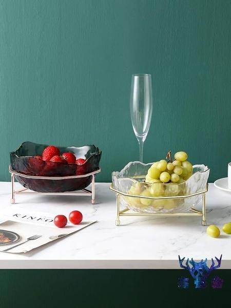 玻璃水果盤北歐客廳零食盤家用客廳糖果盆【古怪舍】