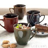 咖啡杯歐式復古咖啡杯水杯陶瓷馬克杯帶勺早餐杯牛奶杯家用辦公室茶杯子  艾家生活館