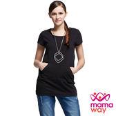 ~mamaway 媽媽餵~連帽假兩件式上衣共4 色孕婦裝哺乳衣