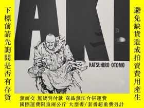 二手書博民逛書店AKIRA罕見05 (Spanish Edition)Y19139 by Katsuhiro Otomo NO