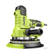 打磨機 墻面打磨機膩子無塵機吸塵墻壁砂紙機電動拋光磨墻砂光機 220v