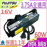 FUJITSU 16V,3.75A,60W(原廠)-富士通 變壓器- S6220,S6231,S6240,T2010,T3010,C3~C7,U810,U1010,U2010
