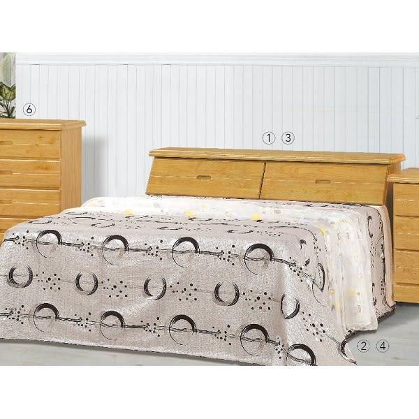 床架 FB-072-1A 赤陽木5.2尺雙人床 (床頭+床底)(不含床墊) 【大眾家居舘】