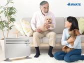 AIRMATE 艾美特 居浴兩用對流式電暖器 HC51337G