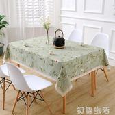 正方形茶幾餐桌桌布布藝棉麻風碎花美式小清新ins長方形家用台布 初語生活
