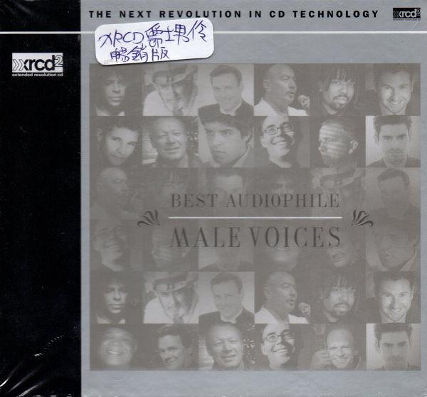 【停看聽音響唱片】【XRCD】Best Audiophile male Voices