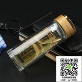新款大悲咒水晶杯玻璃杯雙層耐熱佛經水杯藥師咒準提咒心經佛系杯 新年禮物