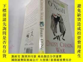 二手書博民逛書店daisy罕見chain war:菊花鏈戰爭Y212829
